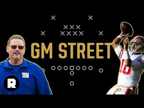 'GM Street' — McAdon't Let the Door Hit Ya on the Way Out (Ep. 195) | The Ringer