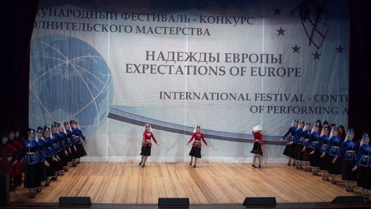 """Гран при! Зажигательный абхазский танец исполняет ансамбль """"Афартын"""" Сочи 2021 год."""