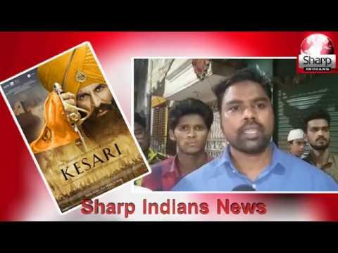 "Complaint against ""Kesari"" Movie: Director Anurag Singh & Akshay Kumar for Hurting Muslims Religious"