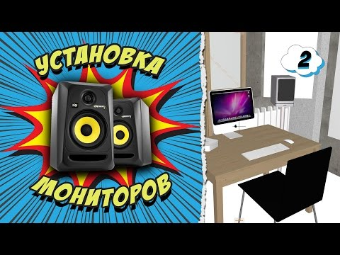 Кронштейны для мониторов и ноутбуков - Кронштейны под