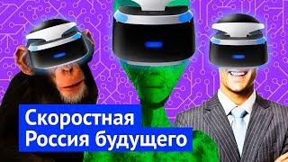 Новая эра российского интернета