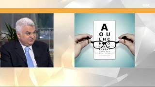 مشكلة الرؤية المزدوجة عند الأطفال حالة طبية تستدعي مراجعة فورية للطبيب