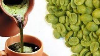 Заказать зеленый кофе с имбирем, отзывы врачей