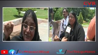 inter Students Parents Protest at Gun Park in Hyderabad | Face To Face with Parents | CVR News