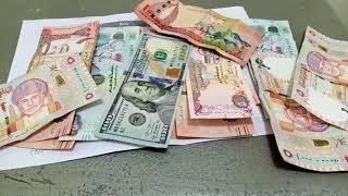 Iraqi Dinar Exchange Rates | 25 November, 2020 | US Dollar Exchange Rate | Iqd,usd, sar,aed,uae,inr