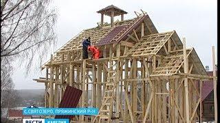 Жители п.Святозеро строят православный храм(В селе Святозеро, это в Пряжинском районе, идёт строительство православного храма. Церковь возводят на..., 2013-12-22T13:58:29.000Z)