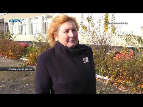 ТРК Аверс: Волиньрада інспектує районні об'єкти, на які виділяла обласні кошти