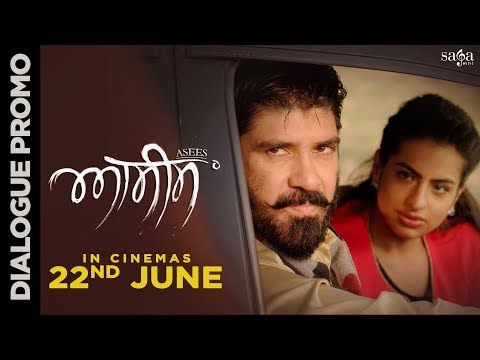 Kali Nagini   Asees   Kuljinder Singh Sidhu   New Dialogue Promo   Rana Ranbir   Rel. 22nd June 2018