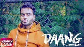 Daang (Caller Tune Codes)   Mankirt Aulakh   Mix Singh   Deep Kahlon   Latest Punjabi Song 2018