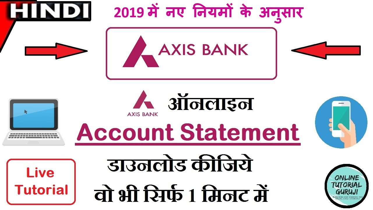 how to download bank statement from axis bank