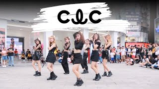 [KPOP IN PUBLIC CHALLENGE] CLC(씨엘씨) 'NO & ME(美)' Dance Cover by KEYME from Taiwan