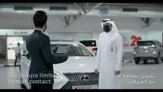 Lexus Service COVID19 Hygiene measures