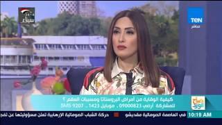 صباح الورد   د. حامد عبدالله: الاختلاط هو أفضل حل للقضاء عقلية التحرش
