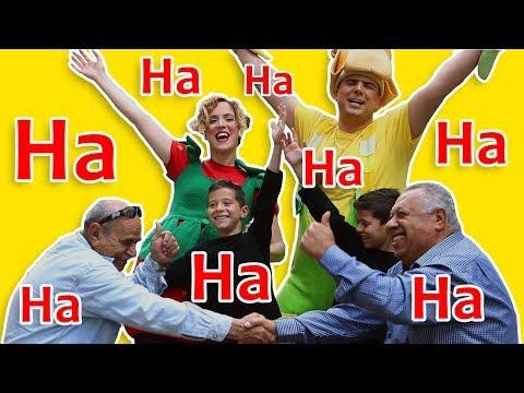 Fozi Mozi - English - The Happy Song - Ржачные видео приколы