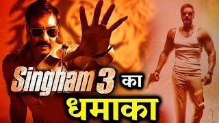 Golmaal Again के बाद Ajay Devgn के SINGHAM 3 का धमाका