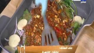 #لقمة_هنية: طريقة عمل صينية لوط بالخضار - بربوني ومرجان مقلي - جمبري مع مكرونة والريحان