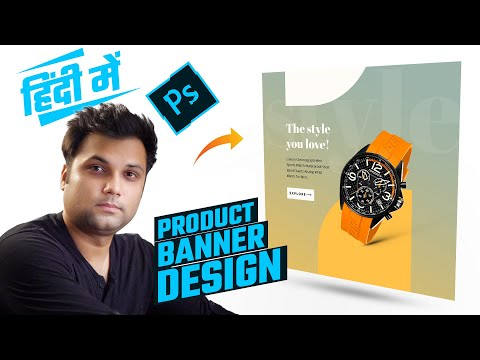 Ecommerce Product Banner Or Social Media Post Design In Photoshop Youtube
