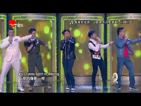 Barry cox 郭栢榮. Hidden singer tv show Shanghai