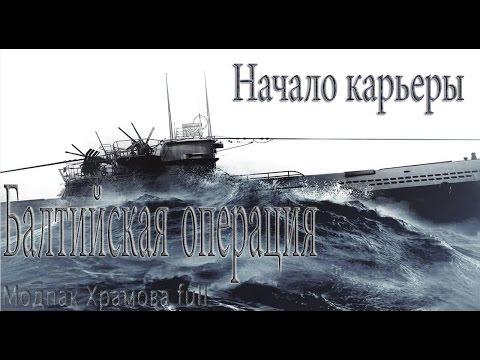 Александр Маринеско: самый «плохой» герой Великой