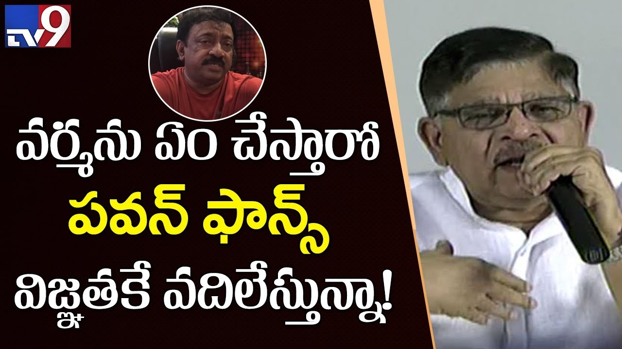 allu-aravind-s-advice-to-pawan-kalyan-tollywood-casting-couch-tv9