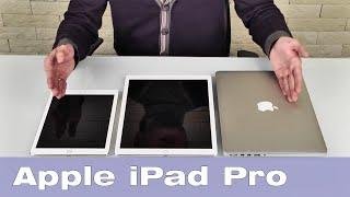 Apple iPad Pro: распаковка, чехлы и дизайн(Распаковываем Apple iPad Pro, одеваем его в фирменные чехол и обложку, а также сравниваем дизайн и размеры с iPad..., 2015-11-18T12:34:37.000Z)