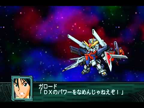 super robot wars for psp