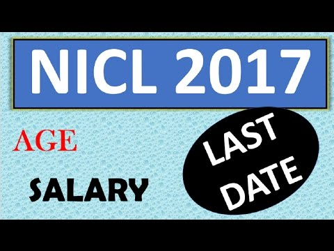 NICL AO Recruitment 2017 || NATIONAL INSURANCE COMPANY LIMITED  2017 || SALARY,JOB AND LAST DATE