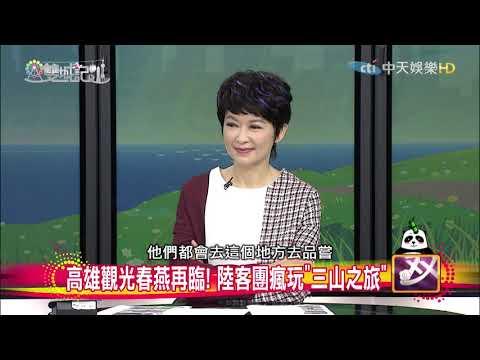"""2019.02.23雙城記 """"韓流""""引爆高雄春節!愛河燈會吸百萬人朝聖"""