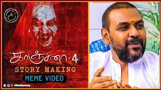 Raghava Lawrence Roast | Kanchana 4 Story Making | Muni 5 | Kanchan 4 | Raghava lawrence Troll
