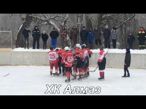 Хоккей ХК Алмаз