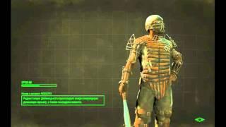 Fallout 4 - 280 - торговля 02 - о хламе 1