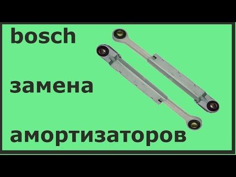 Замена амортизаторов bosch, дополнение, часть - 2