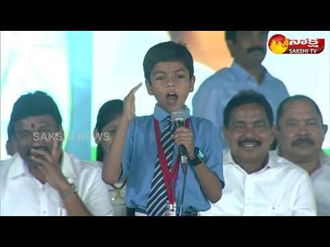 CH.Abhimanyu 6th Class Student  Excellent Speech || Jagananna Vasathi Deevena Scheme |Sakshi TV