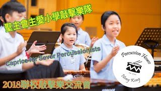 Publication Date: 2020-02-22 | Video Title: Caprice for Seven Percussionis
