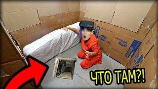 видео: НАШЕЛ СЕКРЕТНЫЙ ПРОХОД В ТЮРЬМЕ!!! (PRISON BOSS VR)