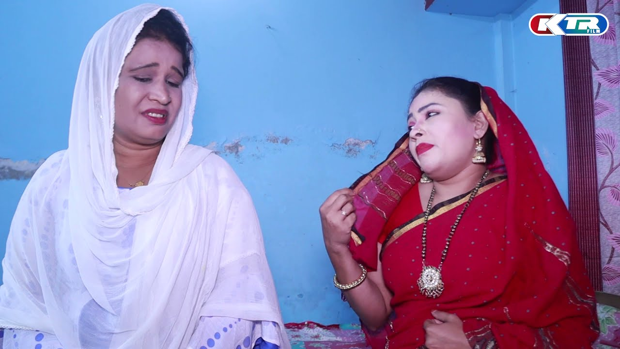 Download বউয়ের   Bangla Art Film   KTR Film