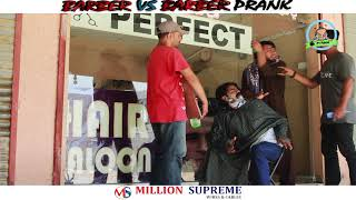 | Barber Vs Barber Prank | By Nadir Ali In | P4 Pakao | 2018