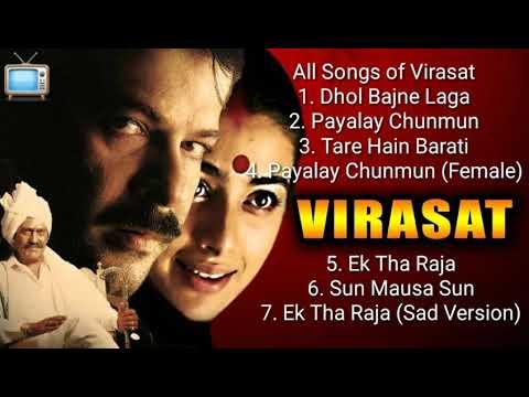 Virasat -- All Songs Of Virasat  --- Anil Kapoor -- Tabu --- Pooja Batra