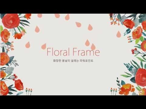 Floral powerpoint template for free download floral powerpoint template for free download pronofoot35fo Images