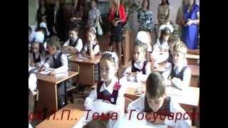 Колосова урок Символы России 2013