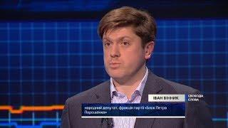 Винник: Украина за 3 года увеличила на 5 миллиардов долларов свои золотовалютные резервы