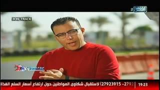 تجربة قيادة للسيارة الاكثر امان في العالم من فولفو عز العرب.