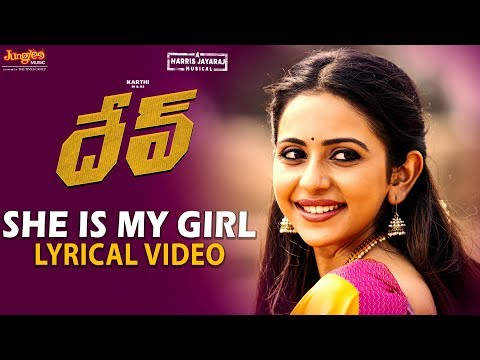 She Is My Girl Lyrical | Dev (Telugu) | Karthi, Rakul Preet Singh | Harris Jayaraj Mp3