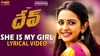 She Is My Girl Lyrical | Dev (Telugu) | Karthi, Rakul Preet Singh | Harris Jayaraj