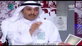 مرزوق الغانم يشرح كيف تم إختيار (75 لتر) لتقدم كدعم للمواطن شهرياً