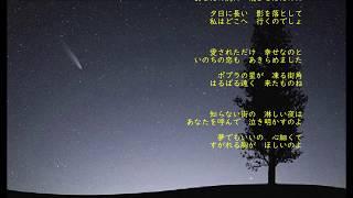 西田佐知子・・知らない街 作詞:水木かおる 作曲:真木 陽 編曲:伊部...