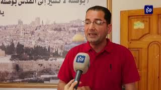 مستوطنون يدنسون المسجد الأقصى بحراسة قوات الاحتلال  -(9-6-2019)