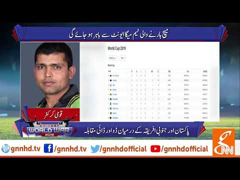 Kamran Akmal analysis about today's match