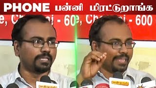 SHOCKING – Minister Velumani SCAM EXPOSED Arapoor iyakam