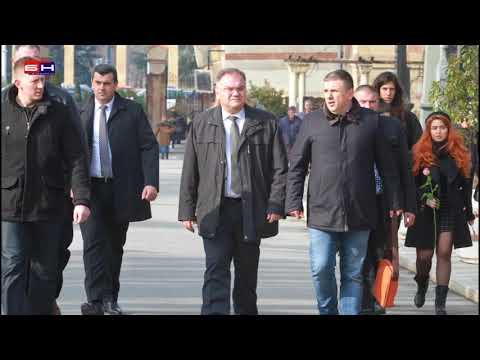 Beograd  Sahranjen Nebojsa  Glogovac